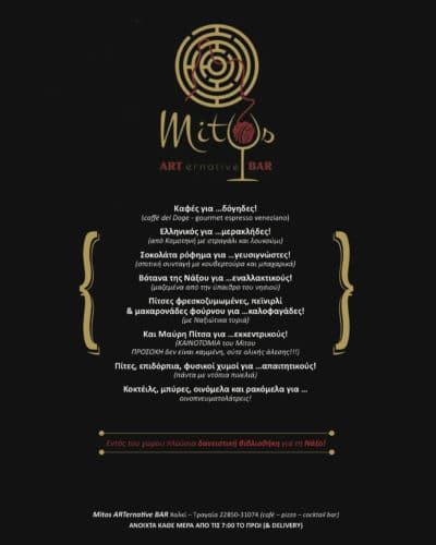 mitos 2