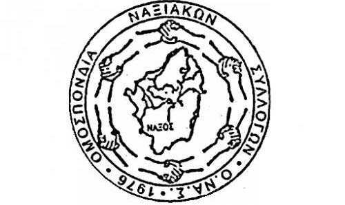 onas logo 1