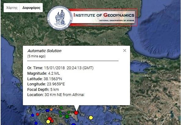 seismos athina 2