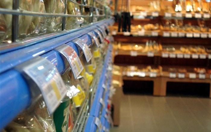trofima super market