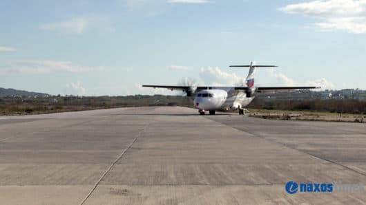 αεροδρόμιο Νάξου