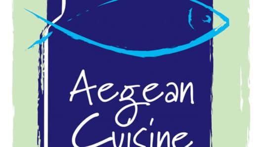 Νέος κύκλος αξιολόγησης εστιατορίων για το δίκτυο Aegean Cuisine – Έως τις 20 Ιουλίου η υποβολή αιτήσεων