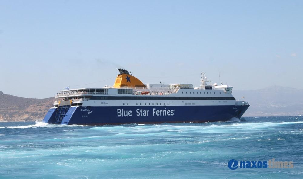Blue Star - άρση των μετακινήσεων από και προς την νησιωτική χώρα