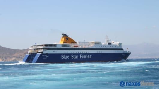 Σύρος: Τα δρομολόγια των πλοίων από 27 Σεπτεμβρίου έως τις 03 Οκτωβρίου