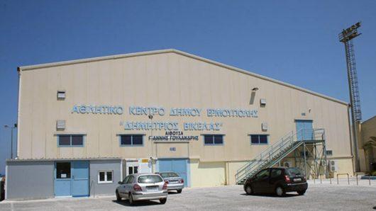 Σύρος: Πώς θα λειτουργούν από δω και στο εξής αθλητικές εγκαταστάσεις, δημοτική βιβλιοθήκη και ΚΔΒΜ