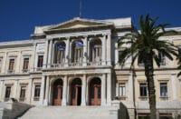Δημαρχείο Σύρου-Ερμούπολης