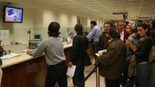 Τράπεζες: Έρχεται νέα μείωση προσωπικού και κλείσιμο καταστημάτων