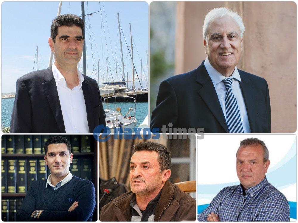 Τελικά αποτελέσματα δημοτικών εκλογών στο δήμο Νάξου και Μικρών Κυκλάδων