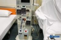 Ίδρυμα Στήριξης νοσοκομείου Νάξου Τεχνητό νεφρό