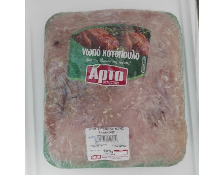 ΕΦΕΤ: Ανακαλεί κιμά κωτόπουλου με σαλμονέλα