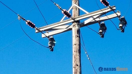 Διακοπές ρεύματος τη Δευτέρα σε Νάξο, Ηρακλειά, Σχοινούσα και Κουφονήσι