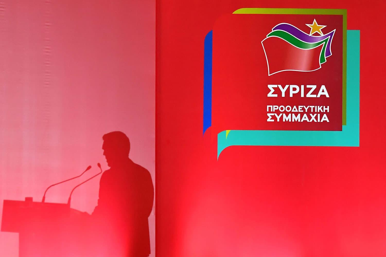 Παρουσίαση των υποψηφίων του ΣΥΡΙΖΑ