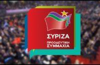 ψηφοδέλτιο του ΣΥΡΙΖΑ στις Κυκλάδες