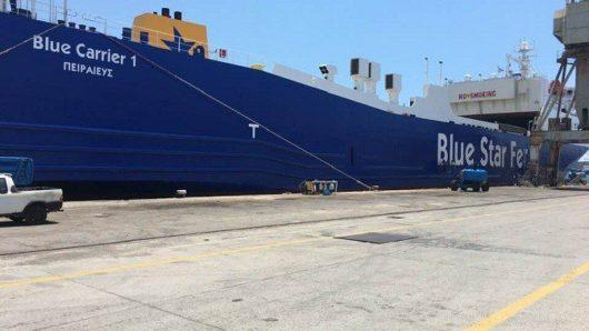 Τα ταξίδια του στο Αιγαίο ξεκίνησε το Ro-Ro «Blue Carrier 1»