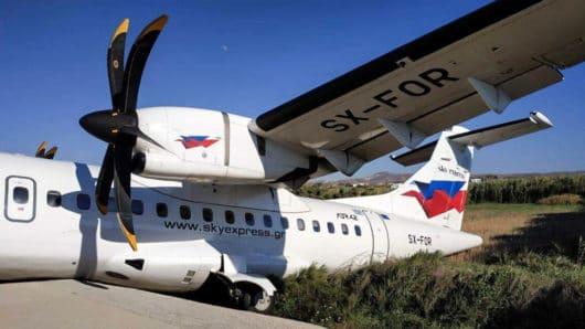 Στο χαντάκι του αεροδρομίου αεροπλάνο της sky express