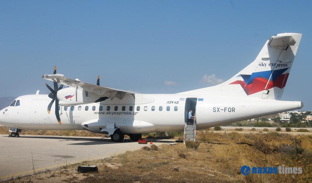 αεροδρόμιο Νάξου αεροσκάφος sky express