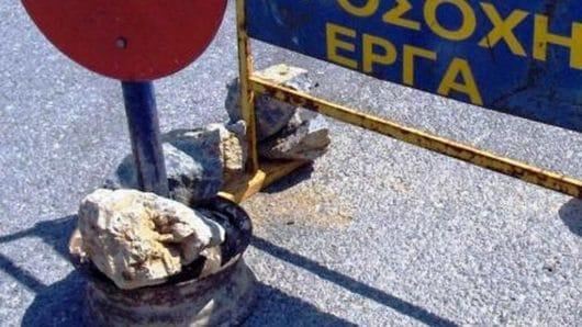 Νάξος: Διακοπή κυκλοφορίας οχημάτων για εργασίες αντικατάστασης οδοστρώματος