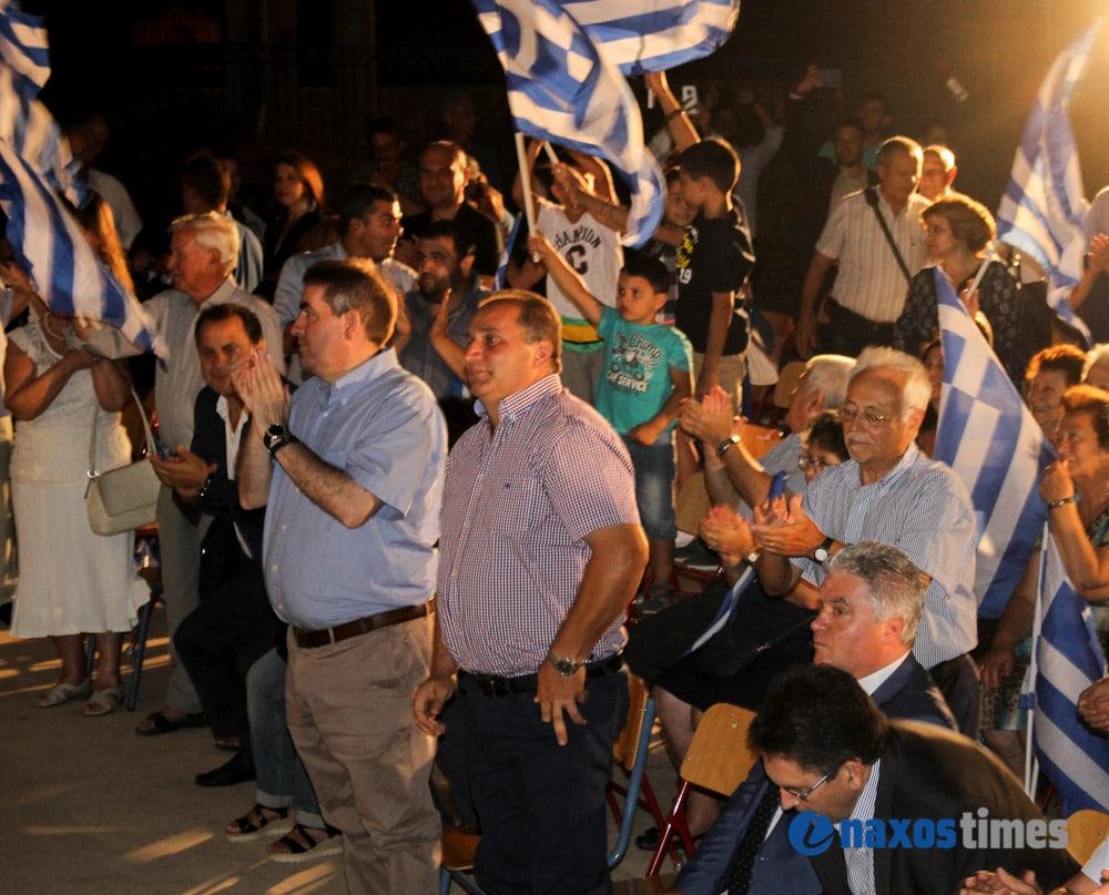 Γιάννης Βρούτσης προεκλογική συγκέντρωση Νάξος