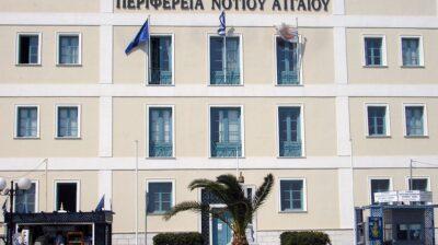 ορκωμοσία του νέου περιφερειακού συμβουλίου