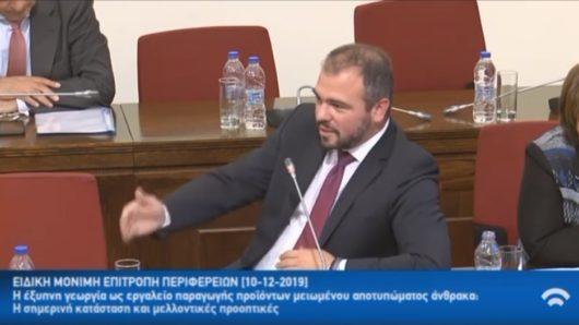 Φ. Φόρτωμας: «Έξυπνη Γεωργία» και νησιωτική Ελλάδα