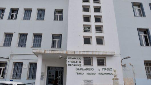 Κανονισμό Λοιμώξεων αποκτά το Γενικό Νοσοκομείο Σύρου