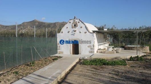 naxostimes.gr Santa Maria