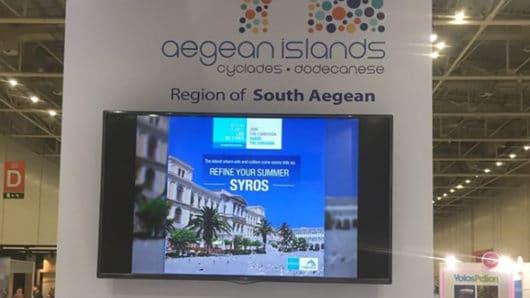Τουριστική παρουσία της Σύρου σε Αθήνα και Πολωνία
