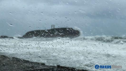 Νέα επιδείνωση του καιρού με ισχυρές βροχές, καταιγίδες και θυελλώδεις ανέμους