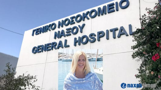 Καλλίτσα Φραγκίσκου Αναπληρώτρια Διοικήτρια στο Νοσοκομείο Νάξου