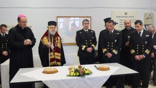 Τις βασιλόπιτες σε Λιμεναρχείο και ΑΕΝ Σύρου ευλόγησε ο Μητροπολίτης κ. Δωρόθεος Β'