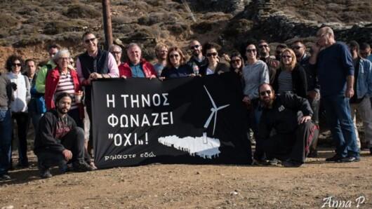 Τήνος: γενική απεργία ενάντια στις ανεμογεννήτριες