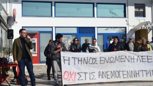 Όχι στην εγκατάσταση ανεμογεννητριών στην Τήνο