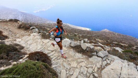 18-19 Σεπτεμβρίου θα διεξαχθεί φέτος το 4ο Amorgos Trail Challenge