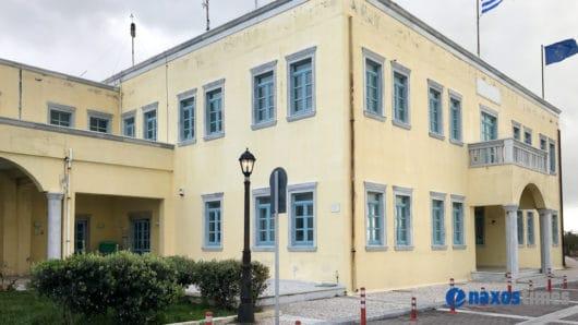 Δήμος Νάξου και Μικρών Κυκλάδων: Καλοκαιρινή φύλαξη παιδιών με δημιουργική απασχόληση