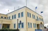 δήμος Νάξου και Μικρών Κυκλάδων