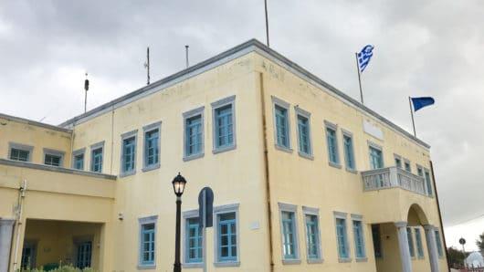 Νάξος – Δημοτικό Συμβούλιο: Κατεπείγουσα συνεδρίαση …μέσω email ή fax