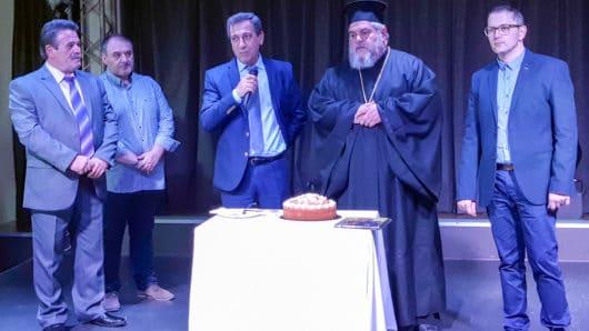 εκδήλωση για την κοπή της πίτας των συνδικαλιστικών ενώσεων της Αστυνομίας στη Σύρο