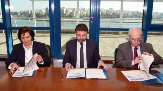 Μνημόνιο συνεργασίας για την ανάπτυξη νέων τεχνολογιών σε νησιωτικές περιοχές στους τομείς κατάρτισης και δια βίου μάθησης