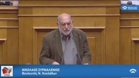 Ν. Συρμαλένιος: «Ψευδεπίγραφος ο περιορισμός της εκτός σχεδίου δόμησης»