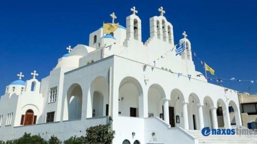 εκκλησία Αγίου Νικοδήμου