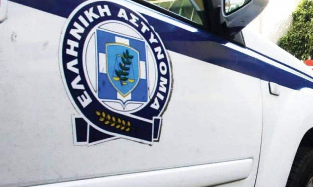 ΕΛΑΣ αστυνομικές αρχές