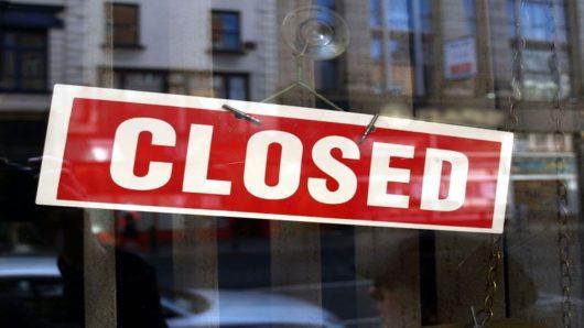 Κορωνοϊός: Ποιες επιχειρήσεις θα μείνουν κλειστές από 13/7 έως 26/7 (ΦΕΚ)