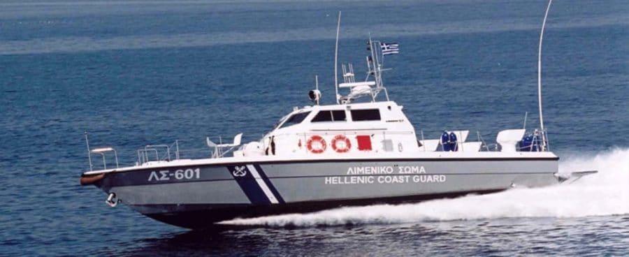 σκάφος Λιμενικού