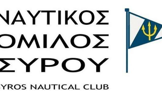 Ναυτικός Όμιλος Σύρου