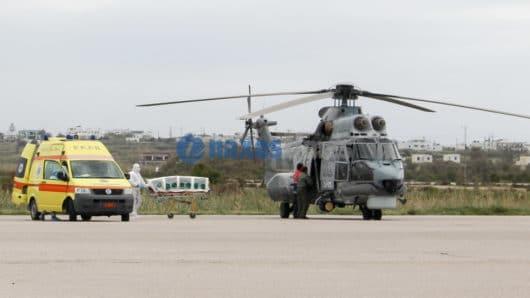 VIDEO: Νάξος – Κορωνοϊός: Αεροδιακομιδή του 49χρονου σε νοσοκομείο αναφοράς στη Αθήνα