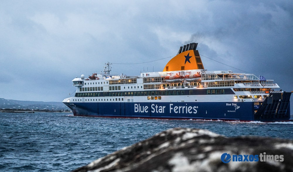 Blue Star Delos