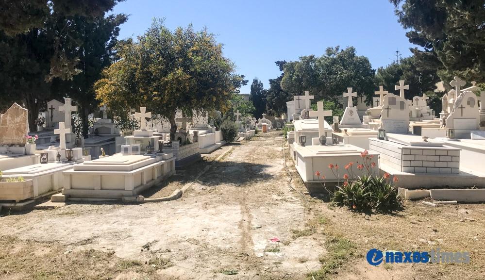 νεκροταφείο στη Χώρα Νάξου