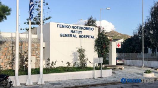 Το «τεράστιο ευχαριστώ» στο νοσοκομείο Νάξου από ασθενή που νοσηλεύτηκε πρόσφατα με κορωνοϊό