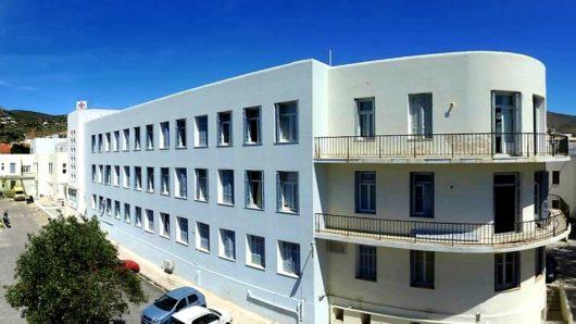 Χαμηλό το ενεργειακό «αποτύπωμα» του Γενικού Νοσοκομείου Σύρου