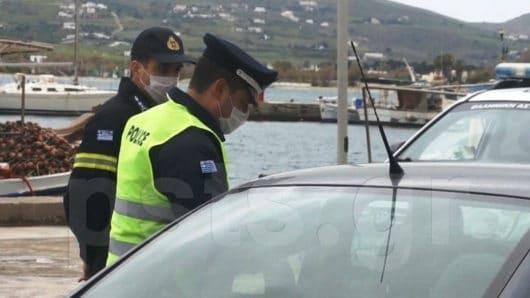 Αστυνομία Πάρου: Εσείς συνεχίστε να μένετε σπίτι – Εμείς περιπολούμε για τη δική σας ασφάλεια (video)